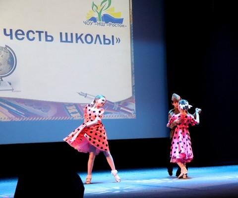 """Концерт в УГТУ """"За честь школы"""""""