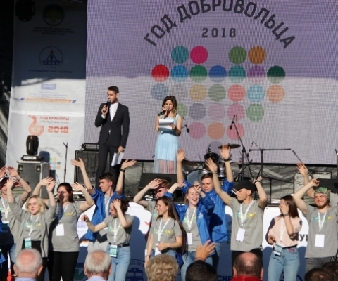 Волонтеры форума