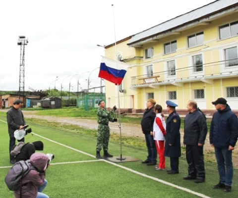 Поднятие флага