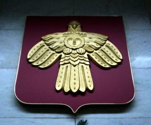 Герб Республики Коми