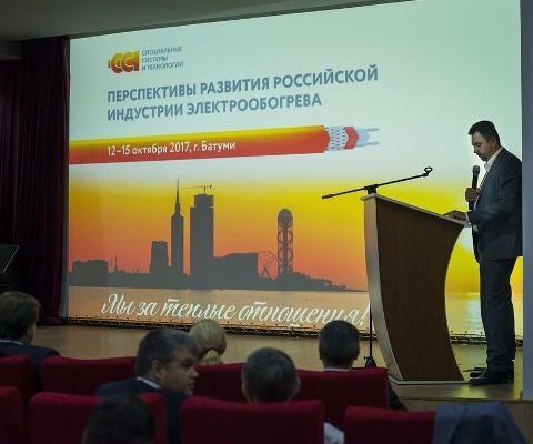 Форум Грузия