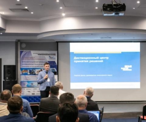 7-я Международная научно-практическая конференция «Интеллектуальное месторождение: инновационные технологии от скважины до магистральной трубы»