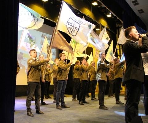 На открытии Межрегионального слёта студенческих отрядов в УГТУ