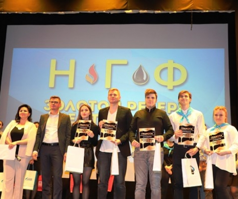 Демченко Н.П., Грибов Г.Г., победители конкурса «Золотой резерв нефти и газа»