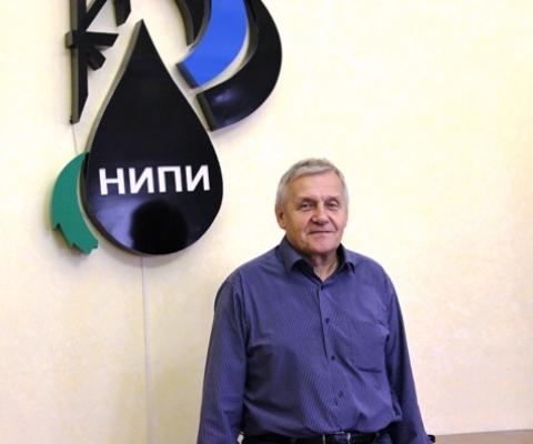 В.И. Сандрыгайло