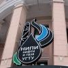 ООО «НИПИ нефти и газа УГТУ»