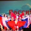 Концерт в ДК г. Ухты. Фото Николая Лудникова