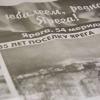 Ярега газета